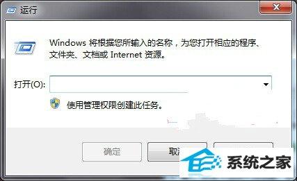 "win8系统点击""F1""快捷键打不开windows帮助怎么办"