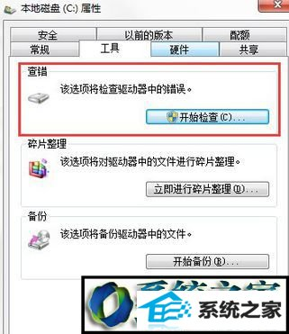 "win8系统删除文件时提示""无法删除文件夹 目录不是空的""的解决方法"
