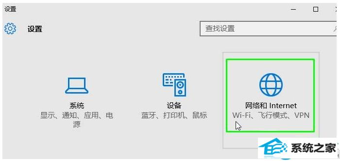 win8系统拨号连接上网怎么设置?  三联