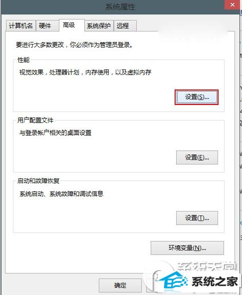 怎么关闭win8预览版9860窗口动画?win8窗口动画关闭方法