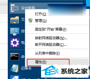 win8预览版9860窗口动画怎么关闭? 三联