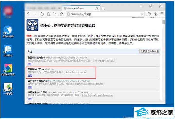 升级win8 14316后浏览器出现乱码的两种处理方法   三联