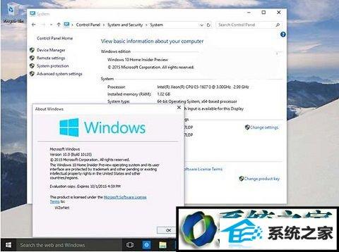 win8系统英文版安装中文语言包后部分仍显示英文的解决方法