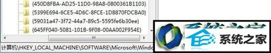 win8系统电脑桌面两个ie图标的解决方法