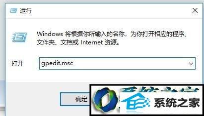 win8系统Edge下载的文件名乱码的解决方法