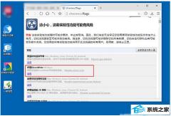 大神解决win8系统升级后浏览器出现乱码的方法?