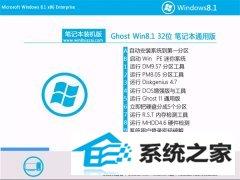 通用系统Ghost Win10 64位 可靠装机版 2021.04