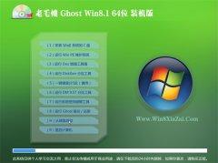 老毛桃Windows8.1 2021.06 64位 增强装机版