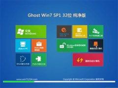 通用系统Win7 精简纯净版 2021.06(32位)